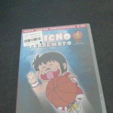 Cinema: REF. 3151 CHICHO TERREMOTO VOL7-DVD NUEVO AESTRENAR. Lote 207585612