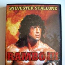 Cine: RAMBO 3 • DVD (SYLVESTER STALLONE) • COMO NUEVO. Lote 207614753