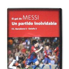 Cine: EL GOL DE MESSI - UN PARTIDO INOLVIDABLE ( FC BARCELONA 5 - GETAFE 2 ). Lote 207731077