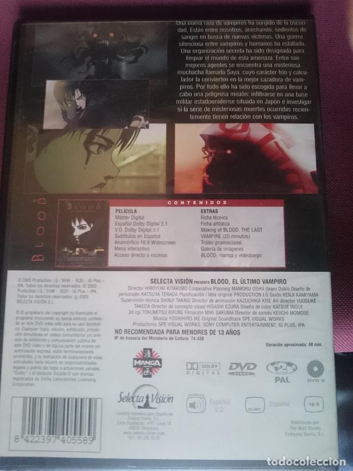 Cine: MANGA - BLOOD. EL ULTIMO VAMPIRO - AÑO 2000 - VER FOTOS - Foto 2 - 207984771