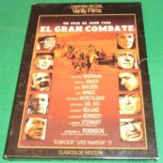 Cine: DVD EL GRAN COMBATE / UN FILM DE JOHN FORD (UN SOLO PASE) DE COLECCIONISTA.. Lote 208039380