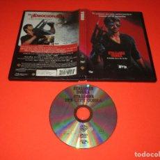 Cine: COBRA - DVD - Z4 11594 - WARNER - STALLONE - EL BRAZO DURO DE LA LEY. Lote 208931622