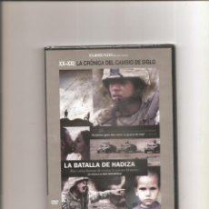 Cine: 2311. LA BATALLA DE HADIZA (PRECINTADA). Lote 209124625