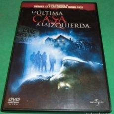 Cine: DVD LA ÚLTIMA CASA A LA IZQUIERDA (UN SÓLO PASE) DE COLECCIONISTA. Lote 209800020