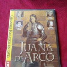 Cine: JUANA DE ARCO. GRANDES RELATOS EN DVD.. Lote 209940102