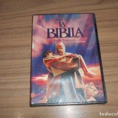 Cine: LA BIBLIA EN SU PRINCIPIO DVD GEORGE C. SCOTT AVA GARDNER PETER O'TOOLE NUEVA PRECINTADA. Lote 265439384