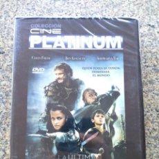 Cine: DVD -- LA ULTIMA LEGION -- COLIN FIRTH -- PRECINTADA --. Lote 210102035