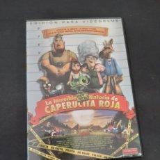 Cine: V132 LA INCREÍBLE HISTORIA DE CAPERUCITA ROJA - SEGUNDA MANO PROCEDENCIA VIDEOCLUB. Lote 210637419