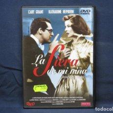 Cine: LA FIERA DE MI NIÑA - DVD. Lote 210638372