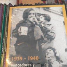 Cine: DVD. COLECCIÓN COMPLETA DE 37 DISCOS LOS AÑOS DEL NODO. Lote 210738314