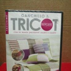 Cine: DVD APRENDE GANCHILLO Y TRICOT PRECINTADO. Lote 210800550