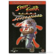 Cine: DVD STREET FIGHTER ALPHA GENERATIONS. Lote 211399691