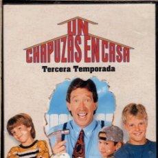 Cine: UN CHAPUZAS EN CASA DVD (4. DISCOS -3ª TEMPOR.) - LOS TRUCOS MAS INCREÍBLES PARA ARREGLARLO TODO. Lote 211450591