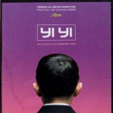 Cine: YI YI DVD (CINE TAIWANÉS PREMIADO EN DECENAS DE CERTÁMENES) - LA VIDA NO SIRVE SI NO LA APROVECHAS. Lote 211451250