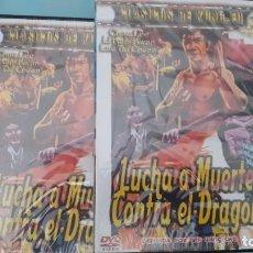 Cine: LUCHA A MUERTE CONTRA EL DRAGON. Lote 211518710