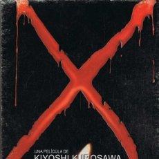 Cine: CURE KOJI YAKUSHO. Lote 211580545