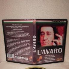 Cine: EDICION DVD CLASSIC WORLD - EL AVARO - ALBERTO SORDI - LAURA ANTONELLI - VOSE. Lote 262823875