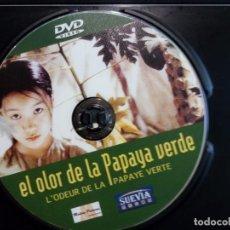 Cine: EL OLOR DE LA PAPAYA VERDE DVD. Lote 212493550