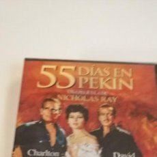 Cinéma: G-23 DVD CINE NUEVO PRECINTADO 55 DIAS EN PEKIN. Lote 213505893