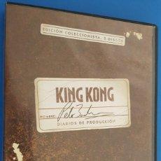 Cine: DVD / KING KONG - PETER JACKSON / USADA, CAJA NORMAL (EDICIÓN COLECCIONISTA 2 DISCOS). Lote 214209485