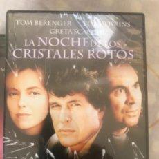 Cine: LA NOCHE DE LOS CRISTALES ROTOS (NUEVA). Lote 214262406