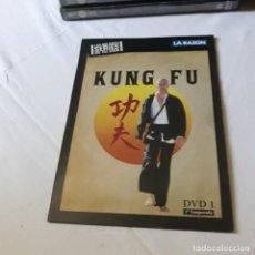 Cinema: KUNG FU - DAVID CARRADINE - DVD 1 - LA RAZÓN - SERIE TVE PRIMERA TEMPORADA. Lote 214866052