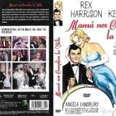 Cine: MAMÁ NOS COMPLICA LA VIDA - VINCENTE MINNELLI. Lote 215640476