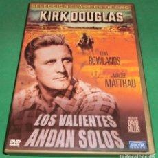 Cine: DVD LOS VALIENTES ANDAN SOLOS /EDICIÓN ESPECIAL-LIBRETO 30PAG (UN SOLO PASE) PERFECTO ESTADO!. Lote 216538658