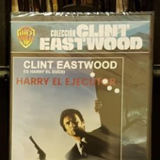 Cine: CLINT EASTWOOD - HARRY EL EJECUTOR PRECINTADA. Lote 216913423