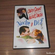 Cine: NOCHE Y DIA 1ª EDICION WARNER DVD CARY GRANT COMO NUEVA. Lote 257407935