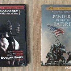 Cine: ENVIO INCLUIDO // LOTE DVD CLINT EASTWOOD: MILLION DOLLAR BABY, BANDERAS DE NUESTROS PADRES. Lote 217983520