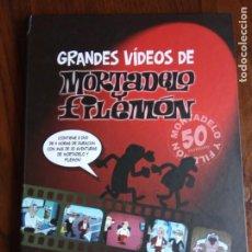 Cine: GRANDES VIDEOS DE MORTADELO Y FILEMON: CARPETA CON 2 DVD DE 4 HORAS CON 23 AVENTURAS - MEDIALIVE.. Lote 218002521