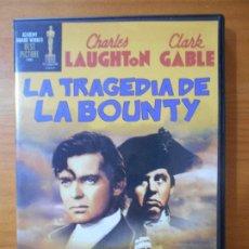 Cine: DVD LA TRAGEDIA DE LA BOUNTY - CHARLES LAUGHTON, CLARK GABLE (HP1). Lote 218319216