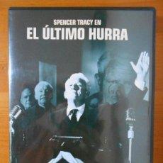 Cine: DVD EL ULTIMO HURRA - SPENCER TRACY (HP1). Lote 218322011