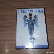 Cine: EL CIELO PUEDE ESPERAR DVD WARREN BEATTY JULIE CHRISTIE JAMES MASON NUEVA PRECINTADA. Lote 218461536