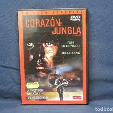 Cine: EN EL CORAZON DE LA JUNGLA - DVD. Lote 218491552