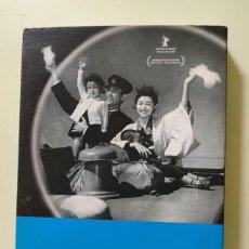 Cine: DVD TIEMPOS DE ALEGRÍA Y DOLOR, DE KEISUKE KINOSHITA, NUEVO DESCATALOGADO.. Lote 218491562