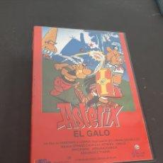 Cine: 17906 ASTERIX EL GALO -DVD SEGUNDA MANO. Lote 218693973