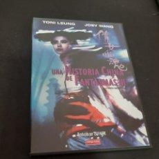 Cine: 17908 UNA HISTORIA CHINA DE FANTASMAS 3 -DVD SEGUNDA MANO. Lote 218694130