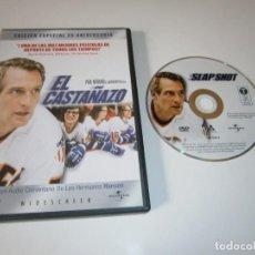 Cinema: EL CASTAÑAZO DVD EDICION ESPECIAL 25 ANIVERSARIO PAUL NEWMAN. Lote 218752437