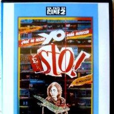 Cine: DVD- PEDRO ALMODOVAR - QUE HE HECHO YO, PARA MERECER ESTO. Lote 218810571