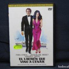 Cine: EL LADRON QUE VINO A CENAR - DVD. Lote 219275962