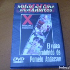 Cine: DVD EL VIDIO PROHIBIDO DE PAMELA ANDERSON / MITOS DEL CINE EROTICO. Lote 219651448
