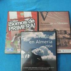 Cine: LOTE ALMERÍA- 3 DVD SOMOS DE PRIMERA-PASIÓN 2004 Y MEMORIA ANTIGUA. Lote 220239920