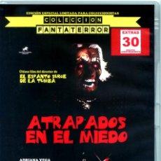 Cine: ATRAPADOS EN EL MIEDO EDICIÓN OFICIAL ESPECIAL LIMITADA PARA COLECCIONISTAS COLECCIÓN FANTATERROR. Lote 219656908