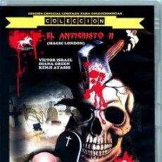 Cine: EL ANTICRISTO II MAGIC LONDON 2 DVDS EDICIÓN ESPECIAL LIMITADA COLECCIONISTAS 132 MINUTOS DE EXTRAS. Lote 220645285