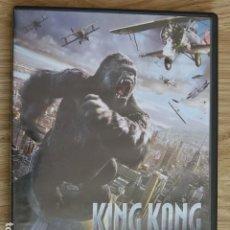 Cine: DVD KING KONG PETER JACKSON. Lote 221253548