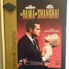 Cine: LA DAMA DE SHANGHAI. LIBRO DVD DE LA PELICULA DE ORSON WELLES. CON ORSON WELLES, RITA HAYWORTH, EVER. Lote 221308221