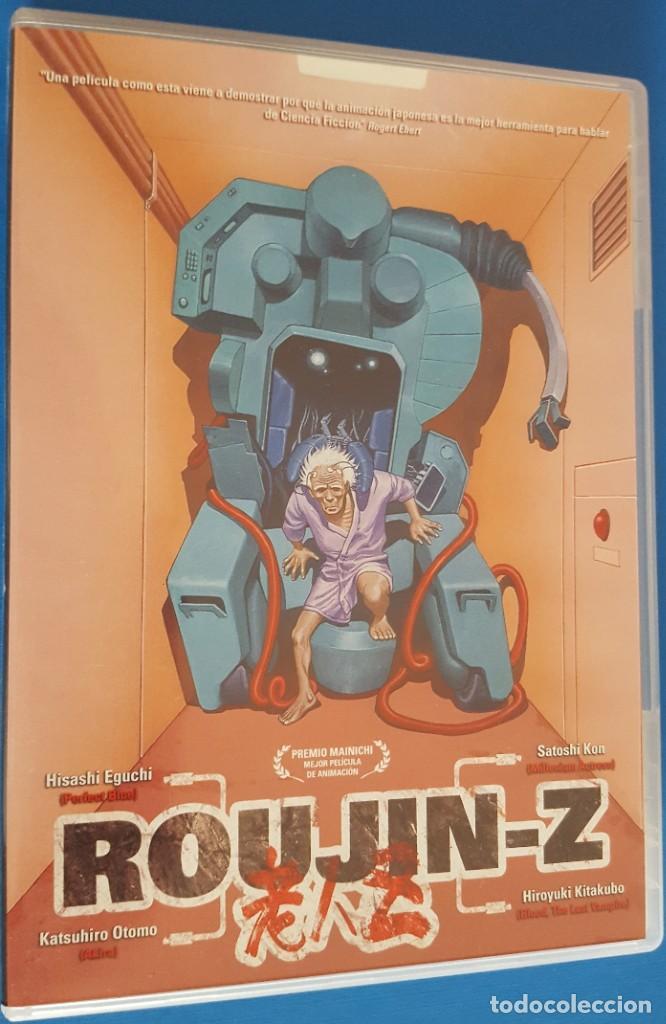 DVD / ROUJIN-Z, HIROYUKI KITAKUBO, COMO NUEVA, CAJA NORMAL (ANIME) (Cine - Películas - DVD)