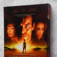 Cine: LOS HIJOS DE DUNE - DVD TRIPLE EDICION ESPECIAL3 DISCOS. Lote 221703267